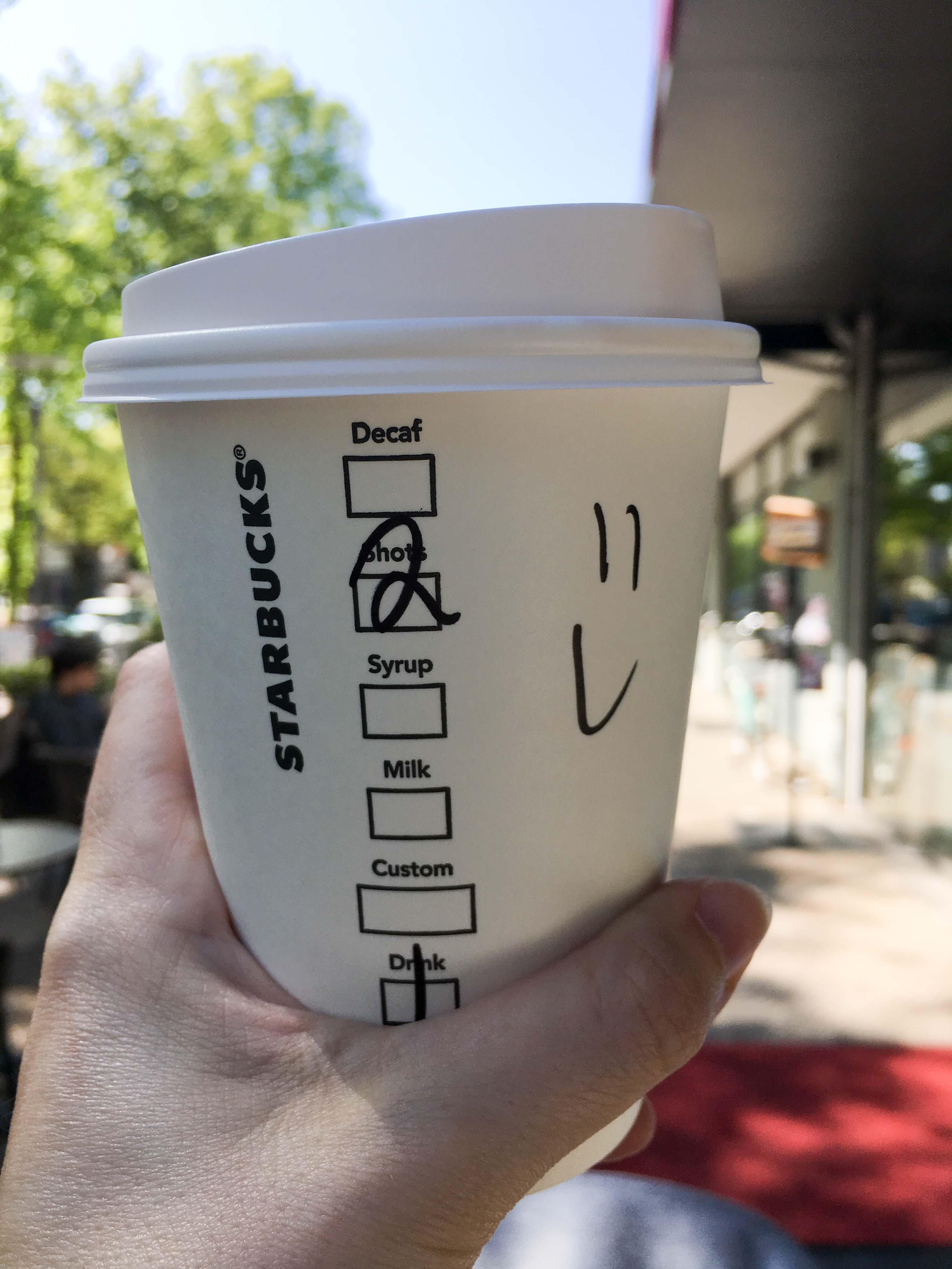 Starbucks coffee to go